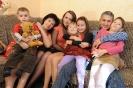 Родина Немцевих