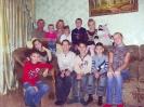 Родина Вандич (АР Крим)
