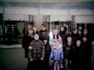 Родина Палазнік (Київська обл)