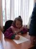 Лера и Настя пишут заявление в нашу семью