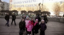 год в Украине,уже не в Крыму