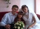 Весілля найстаршої вихованки ДБСТ