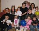 Вся родина