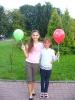 Світлана і Олена