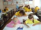 Місцева Літня школа