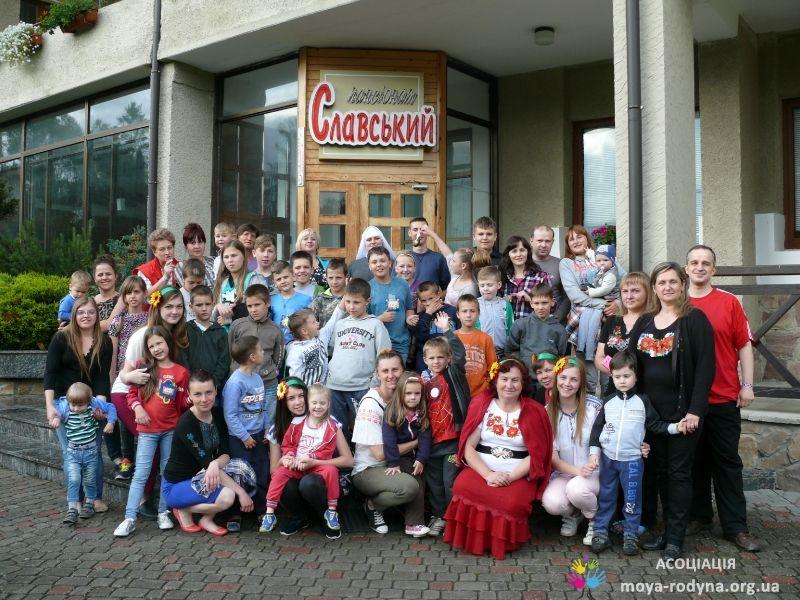 Літня школа - Славськ 2016