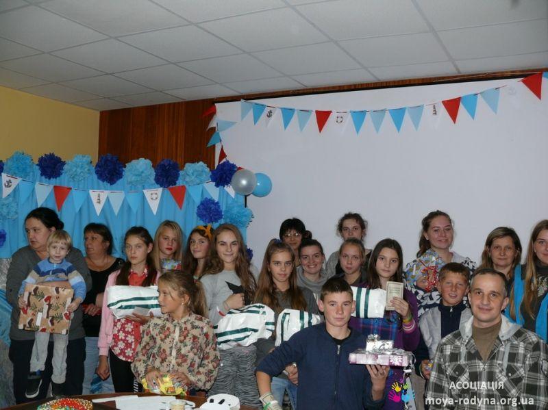 Літня школа - Славськ 2017